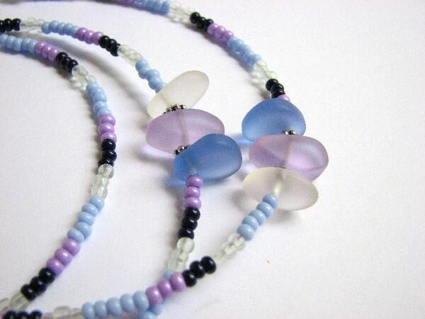 Purple and blue sea glass eye glass chain