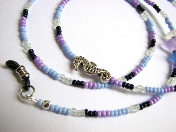 Tiny glass bead eye glass chain